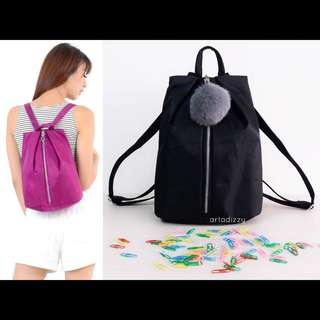 Backpack (free pompom)