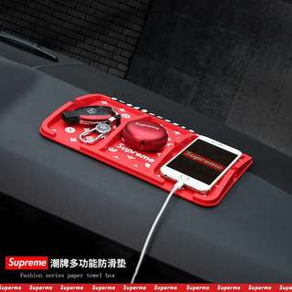 Tide brand car interior anti-slip pad multi-function mobile phone perfume perfume dashboard instrument pad
