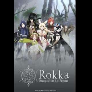 [Rent-TV-Series] Rokka no Yuusha (2015) [ANIME]