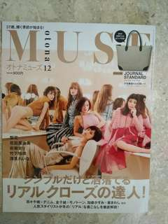 Japanese Muse Magazine