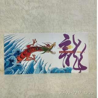 singapore (新加坡) stamps-presentation pack