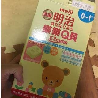 明治樂樂Q貝-成長方塊奶粉(0-1歲)