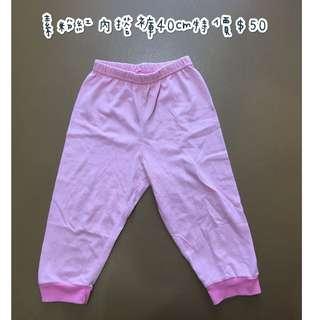 🚚 粉紅長褲(薄)