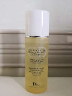 100% Authentic Dior Gentle Cleansing Oil