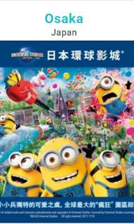 Tiket Universal Studio Japan (Child)