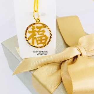 916 Gold Prosperity Pendant 916黄金【福】字吊坠 * 添财添福 *