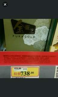 出售puragold金靈芝(90粒裝),照萬寧特價後再八五折