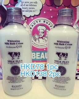 泰國Beauty Buffet Q10 Bath Cream 牛奶沐浴乳