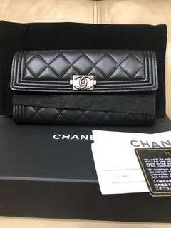 減:Boy Chanel Long Wallet