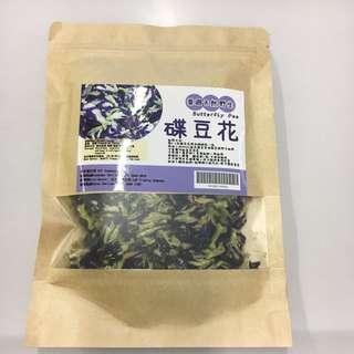 蝶豆花茶 butterfly pea 40G 1包