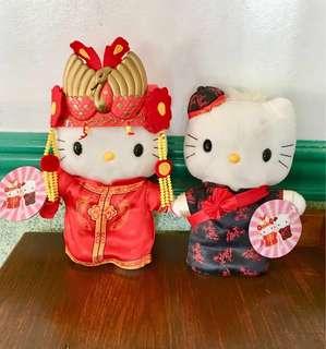 Original Hello Kitty Sanrio - Chinese Wedding