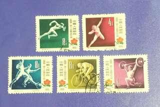 C39 1956 China Used Stamp Set