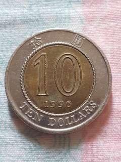 香港拾圓硬幣拾個(1996年)