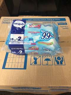 Goon Wet Tissue (110pcs)