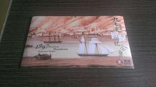 港鐵九七香港回歸紀念票