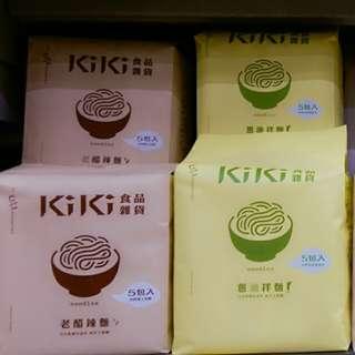 KiKi食品雜貨 noodles