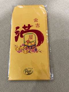 Post Red Packet