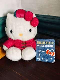 Original Hello Kitty Sanrio (bought in Japan)