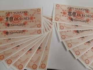 Takashimaya Gift Vouchers