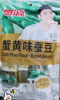 🚚 ☀️甘源牌—蟹黃味蠶豆