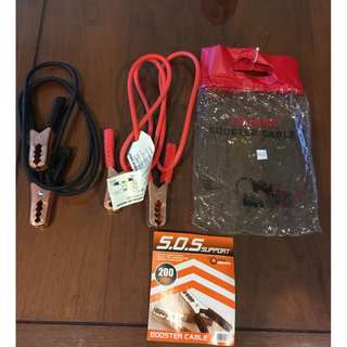 Jump Start Cables 200 AMP