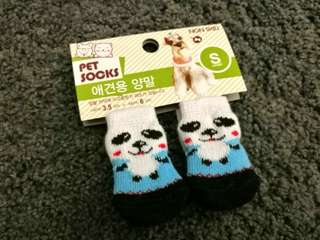 Pet Socks (anti-slip)