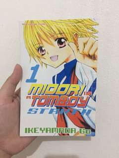 Midori Is A Tomboy Comic Volume 1