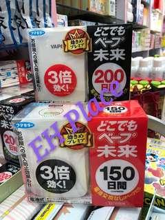 日本VAPE未來驅蚊機