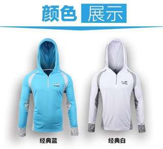 Hoodie Fishing Clothes (Blue n White)
