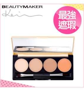 BeautyMaker 若無其飾全效遮瑕盤