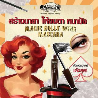 Quick preorder! Authentic only beauty cottage Thailand magic dolly wink mascara