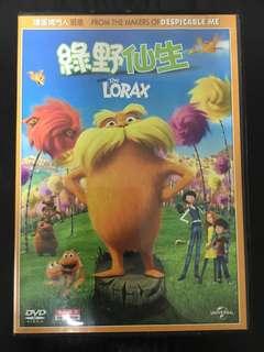綠野仙生DVD(英粵雙語)