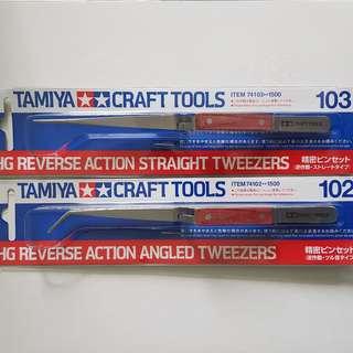 Tamiya HG Reverse Action Angled / Straight Tweezers