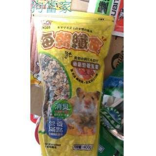 每朝纖食番薯鼠糧400g