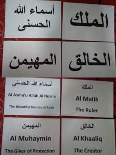 99 Names of Allah -  BN Flashcards