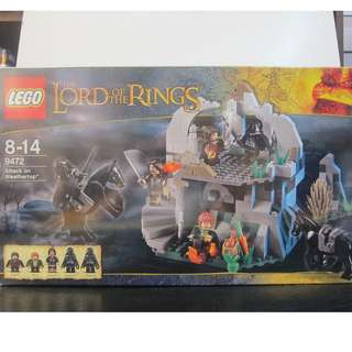 Lego 9472 Lord of the Rings - Attack on Weathertop BRAND NEW SEALED
