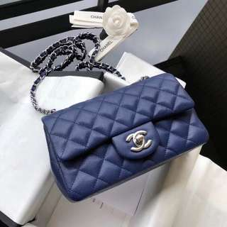 Chanel Mini rectangular