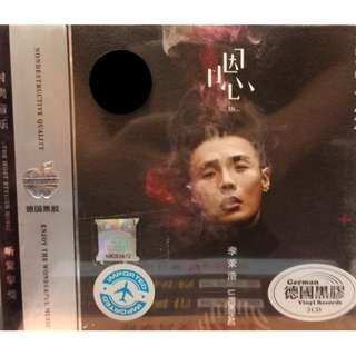 Li Rong Hao En + Greatest Hits 李荣浩 嗯 3CD (imported)