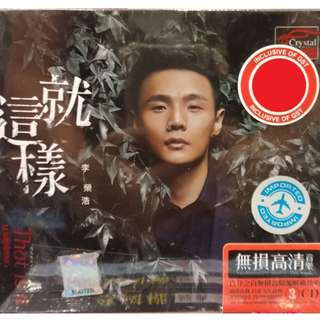 Li Rong Hao That Is It 李荣浩 就这样 3CD (Imported)