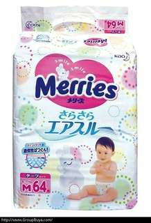 Merries 尿片 M碼
