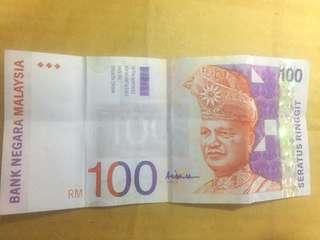 Duit lama RM 100 tandatangan Gabenor Aishah