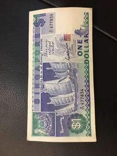 Sgd old currency