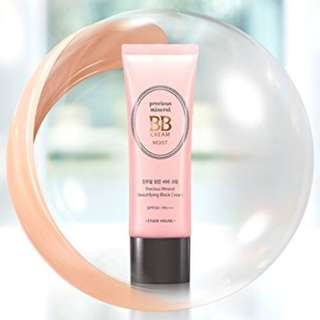 Precious Mineral BB Cream Moist Beautifying Block SPF 50