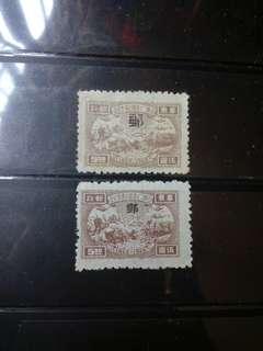 """[lapyip1230] 解放區票 1949年 華東區 """"郵"""" 字加蓋 一對 新品 Mint"""