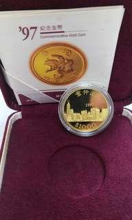 1997年香港回歸金幣