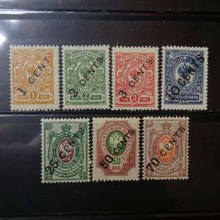 [lapyip1230] 俄國在華客郵 1919年 中國幣值加蓋 新品 Mint
