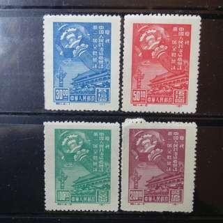 [lapyip1230] 新中國 1949年 紀1 第一屆政協(再版) 新票全套 Set Mint