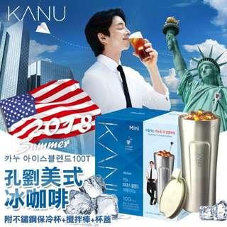 🚚 5/10🌸KANU孔劉韓國KANU 冰咖啡限量組