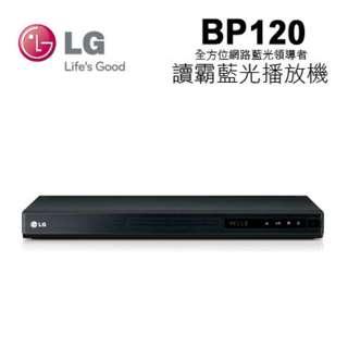LG BP120 藍光播放機