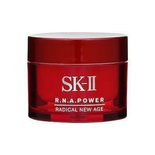 Skii R.N.A Power Radical New Age 15g.  Buy 4 pieces @S$70